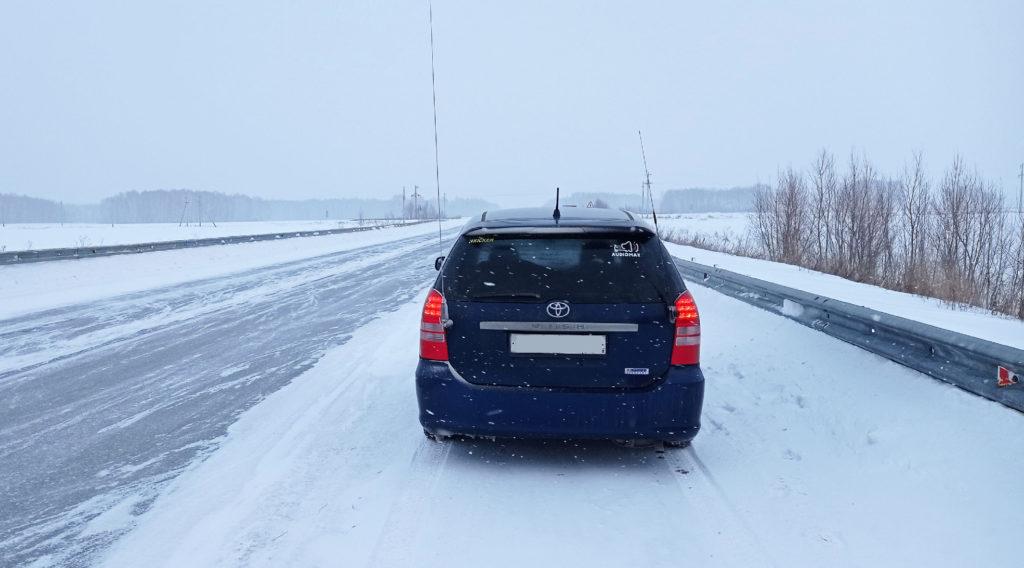 Transfer from Omsk to Okunevo; englishspeaking driver